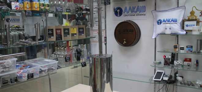 Обзор самогонного аппарата Алкаш На Ход Ноги 2