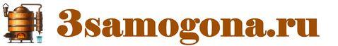 3samogona – самогонные аппараты, дистилляторы и ректификационные колонны